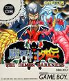Makaimura Gaiden - The Demon Darkness